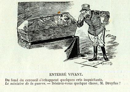 Карикатура времен дела Дрейфуса